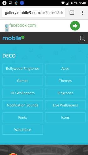 متجر التطبيقات Mobile9