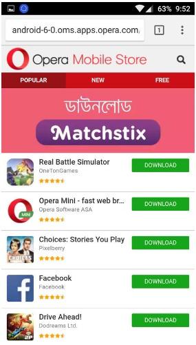 متجر التطبيقات Opera