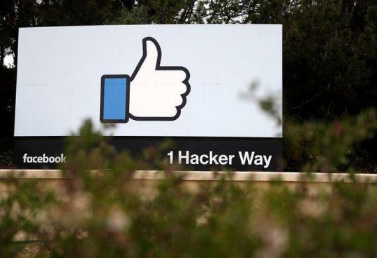 إخلاء مبنى فيسبوك
