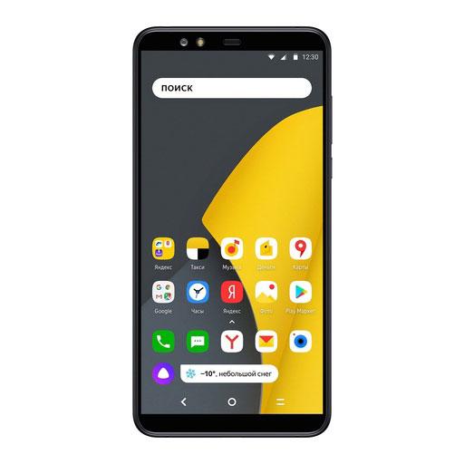 هاتف Yandex الجديد