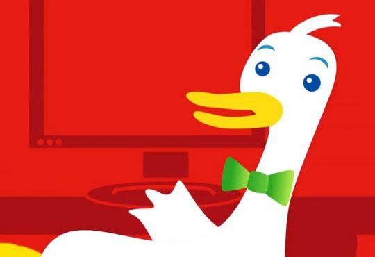 محرك البحث DuckDuckGo