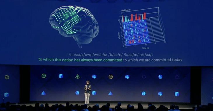 مختبرات فيسبوك للذكاء الصنعي