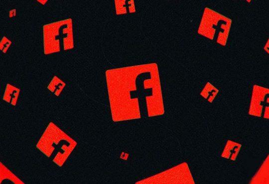مشاركة فيسبوك لرسائلك مع شركات أخرى