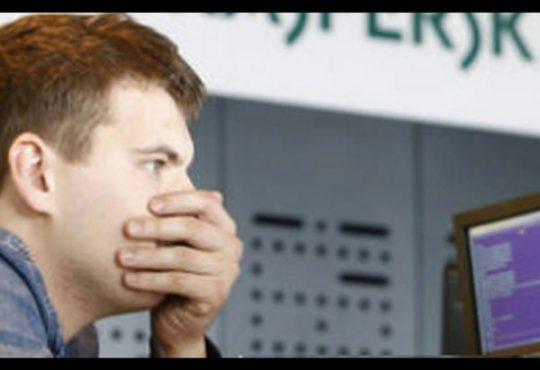 770 مليون بريد الكتروني مُخترق
