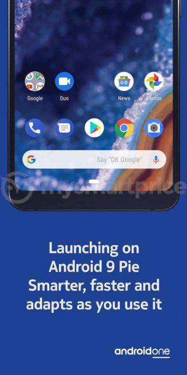 android 9 Pie نوكيا 9